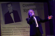 Примэрией Копчака будет выделена финансовая помощь гагаузскому оперному певцу Степану Курудимову