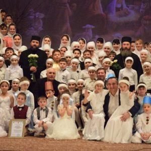 В Доме Культуры состоялся традиционный Рождественский концерт