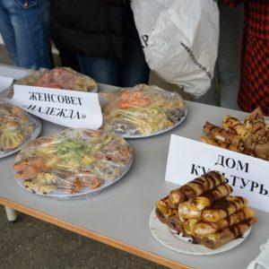 Приглашаем всех жителей  на праздник «Широкая Масленица» — 18 февраля 2018 года в 16:00 на площади перед Домом культуры