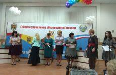 Учитель русского языка и литературы Анна Зибили стала номинательницей конкурса — «Учитель года Гагаузии —  2018»