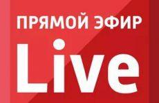 (LIVE) Тендер по закупке грейдера для села в прямом эфире