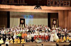 «Связь поколений — дорога в вечность»: В Копчаке состоялся традиционный пасхальный концерт