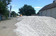 Идёт ремонт дороги в «белом варианте» по улице Кутузова, с переулка Пирогова по Суворова