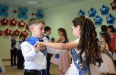 (ВИДЕО) Детский сад №4 впервые выпустил своих воспитанников