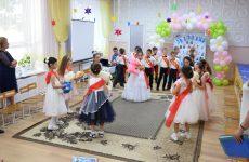 Детский сад №3 «Солнышко» проводил своих выпускников на новую ступень жизни