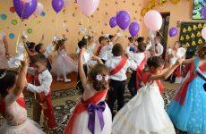 В детском саду №1 «Ромашка» прошел выпускной бал
