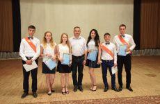 В Доме культуры наградили лучших учеников лицея имени Бориса Янакогло