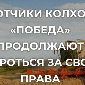 Жители села Копчак обратились за защитой своих прав к председателю Парламента и главе Правительства Молдовы