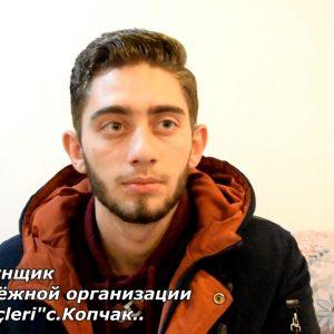 Представитель молодежной организации «Kıpçak gençleri» Виктор Табунщик принял участие в тренинг проекте в Грузии