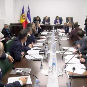 (ВИДЕО) Народное собрание Гагаузии приняло решение направить 726 тысяч лей на капитальный ремонт детского сада №3