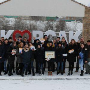 Молодежная организация «Kıpçak gençleri» приняла своих коллег из города Бессарабка для обмена опытом в Копчаке
