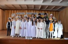 (ВИДЕО) В лицее имени Бараноского прошел театрализованный утренник 2-го класса — «Христос рождается — славите!»