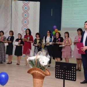 18 февраля подвели итоги ежегодного конкурса «Воспитатель года»