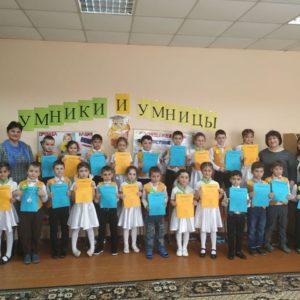 10 апреля в детском саду №1 «Ромашка» прошёл интеллектуальный конкурс «Умники и умницы»