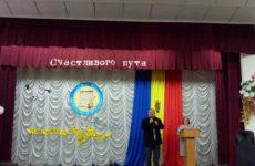 12 апреля в г. Кишинев состоялось торжественное открытие олимпиады по гагаузскому и болгарскому языку