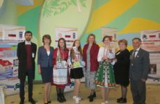 Команда лицея им. С. И. Барановского с. Копчак представляла Молдову на первом международном конкурсе экологических проектов