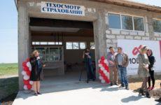 Станция технического осмотра и тестирования открылась при въезде в с. Копчак.