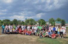 Состоялся XIX Международный турнир по футболу памяти погибшего в Афганистане Б. Янакогло