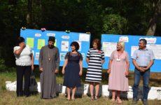 В четверг, 19-го июля прошло открытие первой смены оздоровительного лагеря «Сокол»
