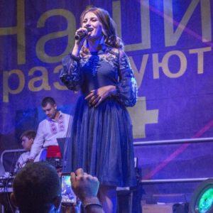 (ВИДЕО) В рамках праздничного концерта в День села и день Храма Марина Тодорова представила песню «Benim Kıpçaam»