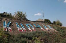 Инсталляция «Кыпчак» получила новый арт дизайн