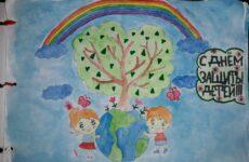 ДК при поддержке примэрии объявляет онлайн акцию в предверии 1 июня