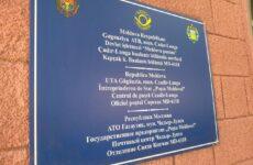 В ночь с 26 на 27 мая в селе Копчак было совершено ограбление отделения почты