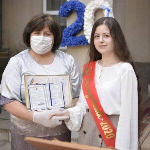 Состоялась церемония вручения дипломов выпускникам лицея им. Бориса Янакогло