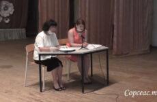 (ВИДЕО) 30 июня прошло заседание Комиссии по общественному здоровью с. Копчак