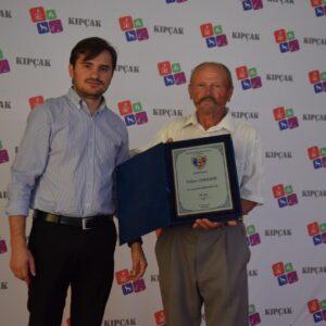 Тренер Копчака Трифон Чавдарь награжден дипломом Федерации Футбола в связи с 70-летним юбилеем