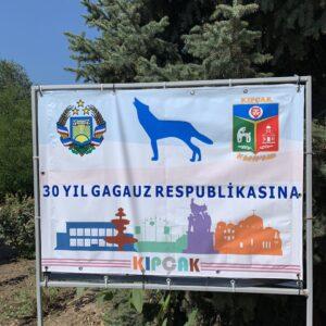 Известна программа празднования 30-летия провозглашения Гагаузской республики