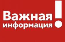В Копчаке пройдет экстренное заседание Местного совета, назначенное на 14 августа