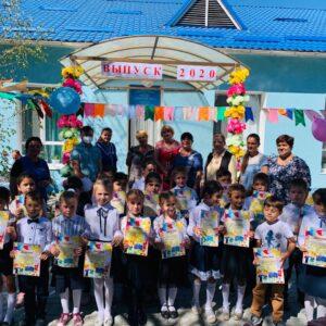 Выпускники детских садов получили школьные принадлежности от примэрии Копчака