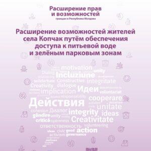 Конкурс ценовых оферт 02/2020