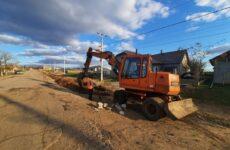 По улице Димитрова проводятся работы по газификации