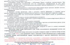 МВД РМ напоминает о профилактических мерах во время проведения зимних праздников.