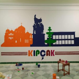 Одна из стен будущего коворкинг-центра Копчака стала арт-объектом — KIPÇAK