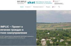 Примэрия Копчака отобрана в рамках программы «Mă implic» и выиграла грант на расширение канализационных сетей