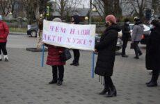 Митинг в защиту дошкольных учреждений Копчака