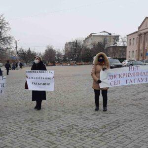 После мирного пикетирования в детских садах Чадыр-Лунгского района прошли проверки