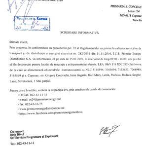 25.01.2021 года в Копчаке запланировано отключение электроэнергии