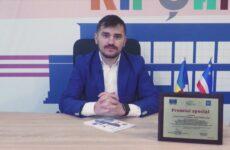 Поздравление зам. примара с Днем работника органов местного публичного управления
