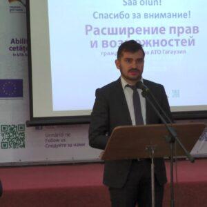 Об утверждении Стратегии социально-экономического развития села Копчак на период 2021 — 2026 гг.