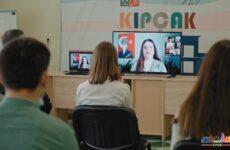 Лицеисты села Копчак приняли участие в конференции посвященной Международному дню детей.