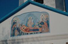 Православные чествуют страстную пятницу в храме