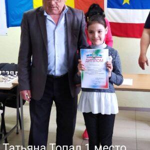 Воспитанницы ДЮСШ завоевали призовые места в шахматном турнире памяти В. Чавдарова в Комрате.