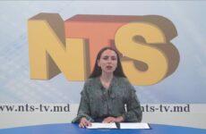 (ВИДЕО) Экстренная сессия местного совета Копчака и вотум недоверия Башкану Гагаузии: Новостной видеорепортаж телеканала NTS.
