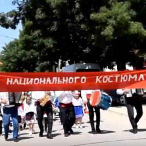 Ярким парадом отметили день «Национального костюма»