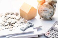 Истекает срок оплаты налога на недвижимость