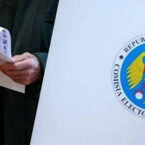 Досрочные парламентские выборы 11 июля 2021 года